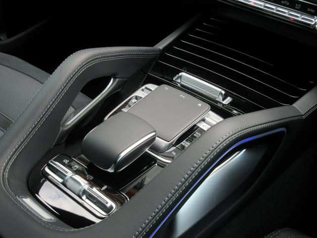 GLE53 4マチック+ クーペ パノラミックスライディングルーフ AMGカーボンインテリアパッケージ AMGドライブコントロールスイッチ 21インチAMG5ツインスポークAW ブルメスターサウンド 本革ナッパレザー(43枚目)