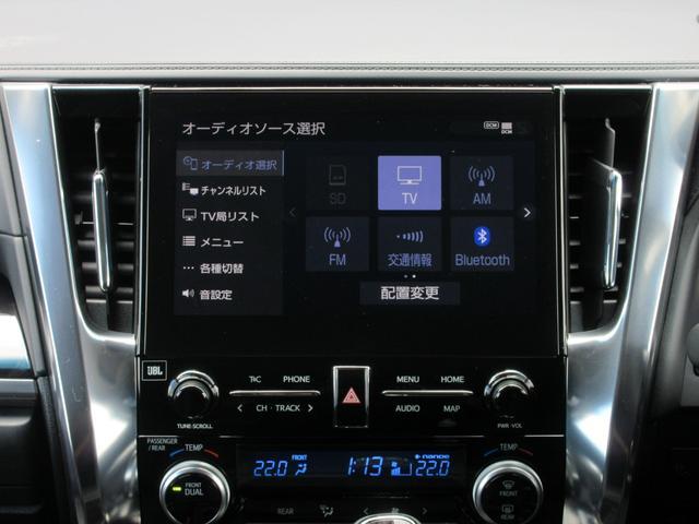 2.5S Cパッケージ T-ConnectSDナビ(MOP)パノラミックビューモニター JBLプレミアムサウンド リヤエンターテイメントシステム ツインムーンルーフ モデリスタエアロ デジタルインナーミラー(30枚目)