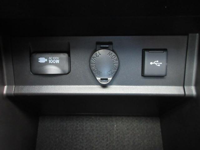 2.5S Cパッケージ T-ConnectSDナビ(MOP)パノラミックビューモニター JBLプレミアムサウンド リヤエンターテイメントシステム ツインムーンルーフ モデリスタエアロ デジタルインナーミラー(35枚目)