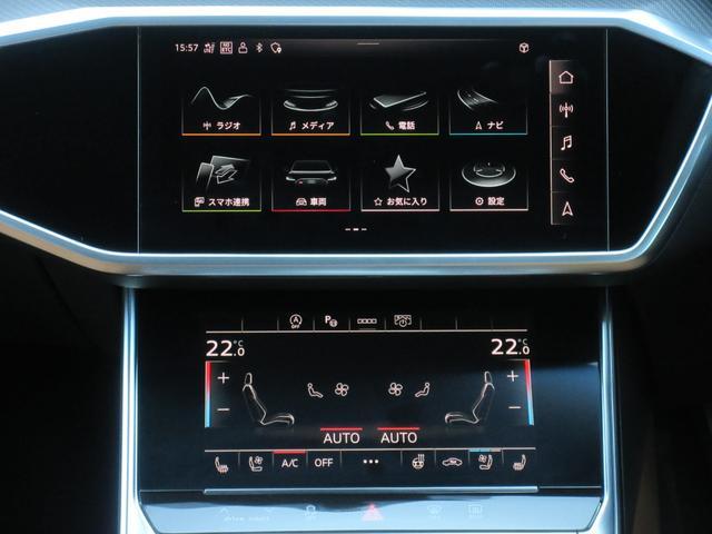 ベースグレード ブラックスタイリングPKG RSスポーツサスペンション RSスポーツエキゾースト 純正21インチAW バング&オルフセン バルコナレザーシート シートヒーター&ベンチレーション(27枚目)