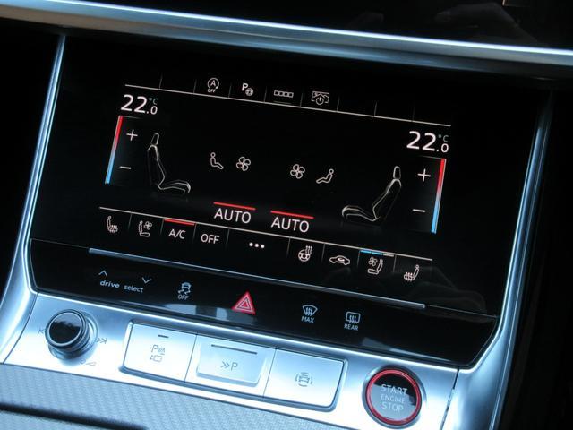 ベースグレード ブラックスタイリングPKG RSスポーツサスペンション RSスポーツエキゾースト 純正21インチAW バング&オルフセン バルコナレザーシート シートヒーター&ベンチレーション(31枚目)