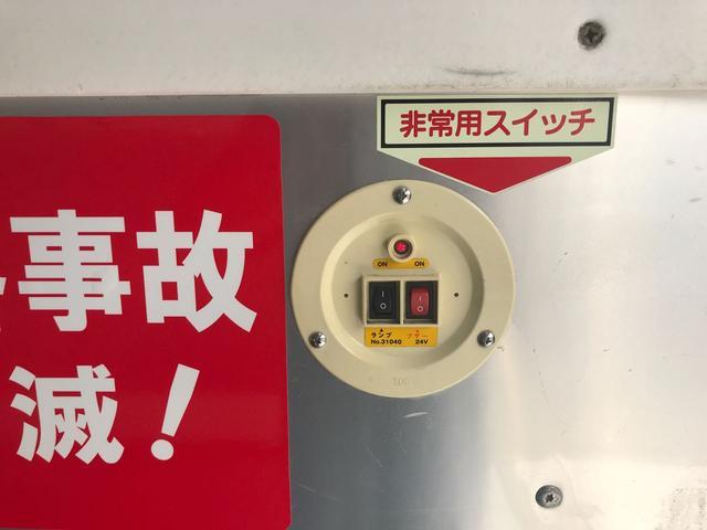 「その他」「デュトロ」「トラック」「福岡県」の中古車16