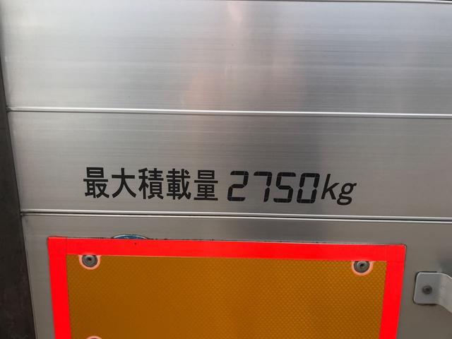 「その他」「デュトロ」「トラック」「福岡県」の中古車19