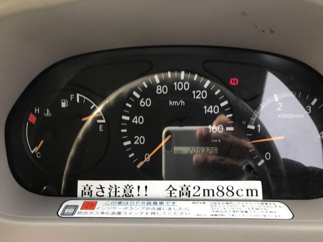 「その他」「デュトロ」「トラック」「福岡県」の中古車26