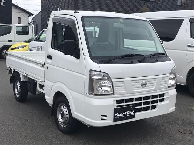 「日産」「NT100クリッパー」「トラック」「福岡県」の中古車2