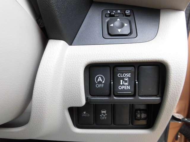 660 G eアシスト バックカメラ付 三菱認定中古車保証付(14枚目)