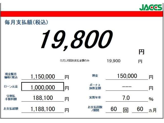 660 Jスタイル(4枚目)