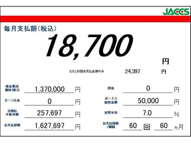 ベースグレード 社外ナビ・フルセグTV・認定保証1年付(4枚目)