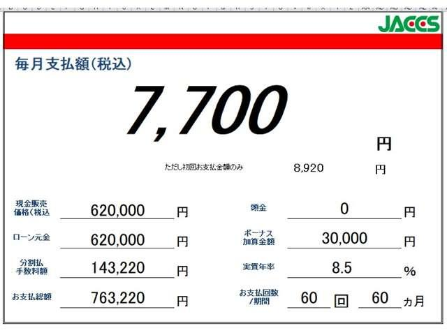PCリミテッド 純正CD・三菱認定中古車保証1付(4枚目)