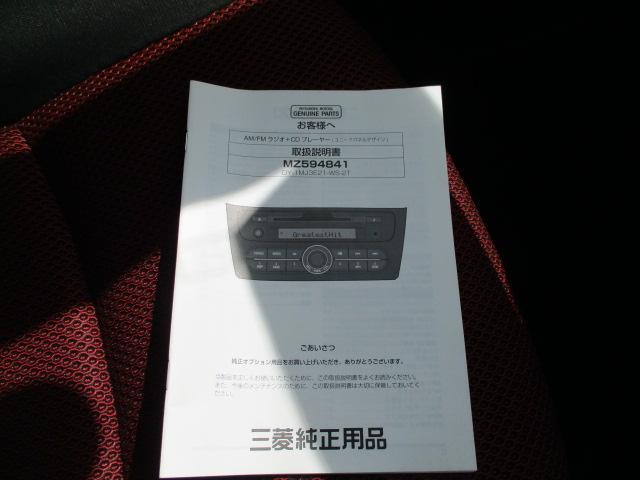 ブラックエディション 弊社試乗車UP三菱認定中古車保証付き 衝突軽減 スマートキー AS&G アルミホイール 盗難防止(34枚目)