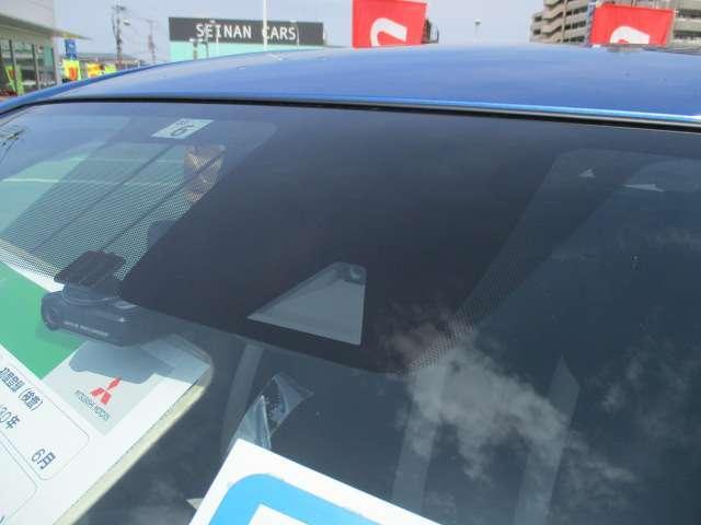 e-パワー X ナビバックカメラ三菱認定中古車保証1年 スマキー バックビューモニター ナビ付 ESC メモリーナビ付き オートエアコン キーフリー 盗難防止 アイドリングストップ ABS パワーウィンドウ 記録簿(19枚目)