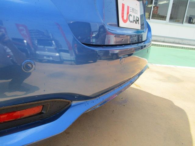 e-パワー X ナビバックカメラ三菱認定中古車保証1年 スマキー バックビューモニター ナビ付 ESC メモリーナビ付き オートエアコン キーフリー 盗難防止 アイドリングストップ ABS パワーウィンドウ 記録簿(23枚目)