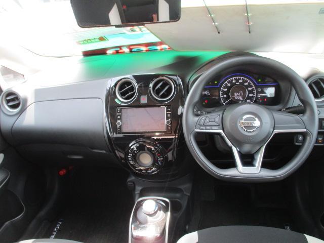 e-パワー X ナビバックカメラ三菱認定中古車保証1年 スマキー バックビューモニター ナビ付 ESC メモリーナビ付き オートエアコン キーフリー 盗難防止 アイドリングストップ ABS パワーウィンドウ 記録簿(31枚目)