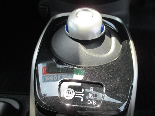 e-パワー X ナビバックカメラ三菱認定中古車保証1年 スマキー バックビューモニター ナビ付 ESC メモリーナビ付き オートエアコン キーフリー 盗難防止 アイドリングストップ ABS パワーウィンドウ 記録簿(37枚目)