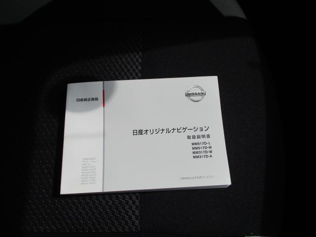 e-パワー X ナビバックカメラ三菱認定中古車保証1年 スマキー バックビューモニター ナビ付 ESC メモリーナビ付き オートエアコン キーフリー 盗難防止 アイドリングストップ ABS パワーウィンドウ 記録簿(45枚目)