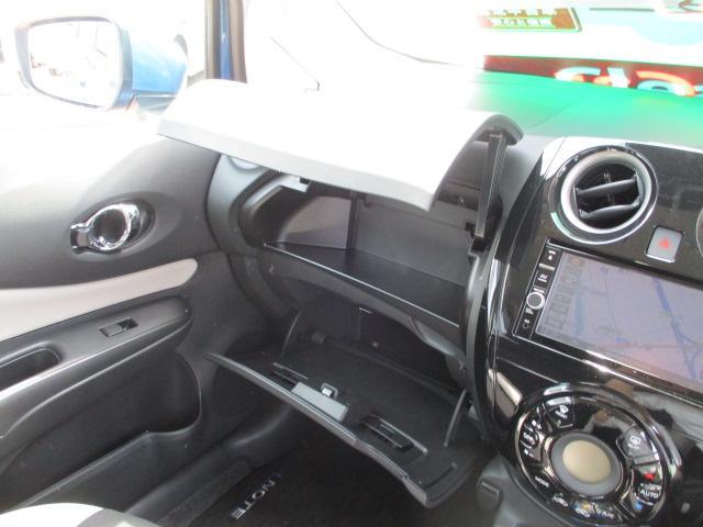 e-パワー X ナビバックカメラ三菱認定中古車保証1年 スマキー バックビューモニター ナビ付 ESC メモリーナビ付き オートエアコン キーフリー 盗難防止 アイドリングストップ ABS パワーウィンドウ 記録簿(46枚目)