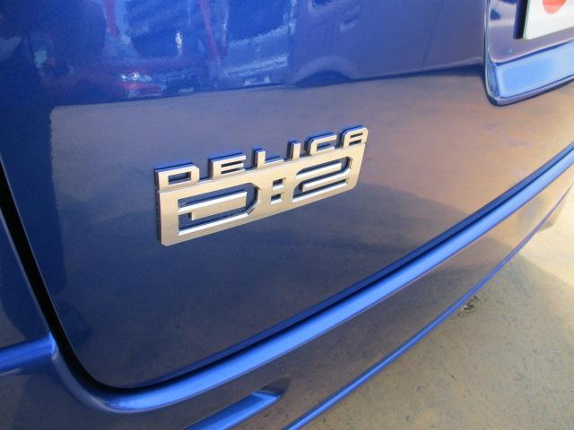 ハイブリッドMZ ナビパッケージ ナビパッケージ三菱認定中古車保証1年 クルコン シートヒーター デュアルカメラブレーキ ナビ 両Pドア スマートキー バックカメラ(24枚目)
