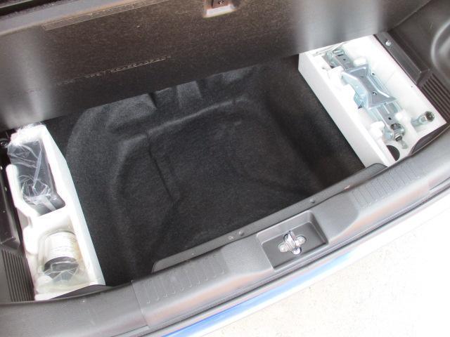 ハイブリッドMZ ナビパッケージ ナビパッケージ三菱認定中古車保証1年 クルコン シートヒーター デュアルカメラブレーキ ナビ 両Pドア スマートキー バックカメラ(28枚目)