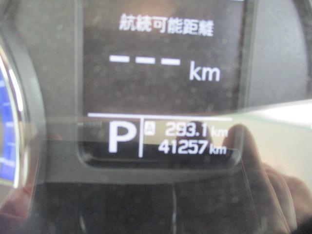 ハイブリッドMZ ナビパッケージ ナビパッケージ三菱認定中古車保証1年 クルコン シートヒーター デュアルカメラブレーキ ナビ 両Pドア スマートキー バックカメラ(40枚目)