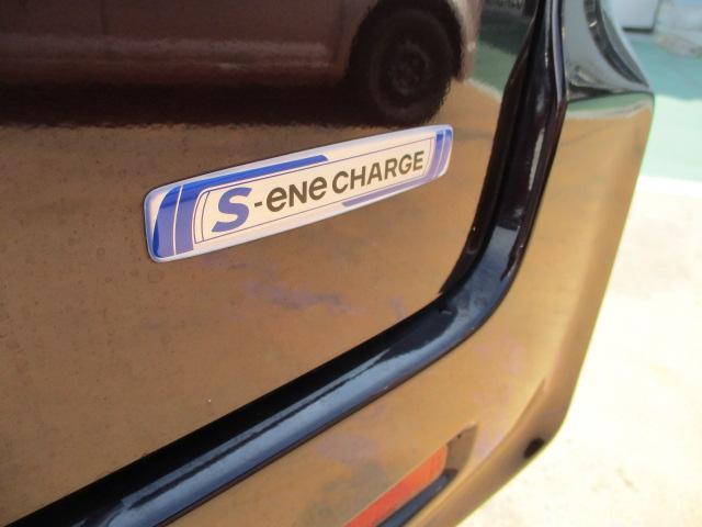 ターボ 三菱認定中古車保証1年付き シートヒーター ターボ キーレス 盗難防止システム ABS AW アイストップ エアバック クルーズコントロール付 スマキー パワステ AC(28枚目)