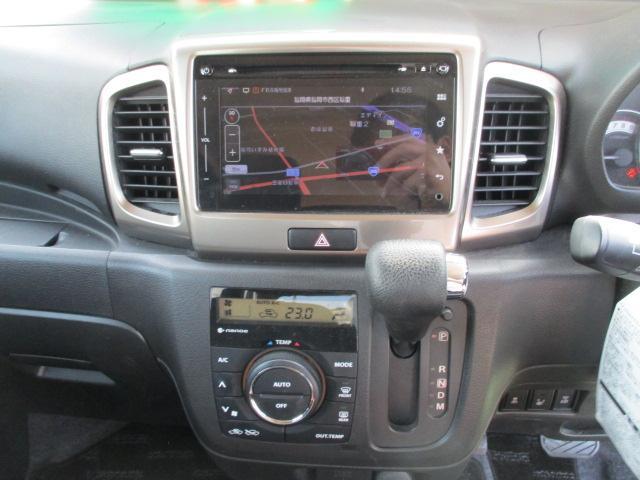 ターボ 三菱認定中古車保証1年付き シートヒーター ターボ キーレス 盗難防止システム ABS AW アイストップ エアバック クルーズコントロール付 スマキー パワステ AC(35枚目)
