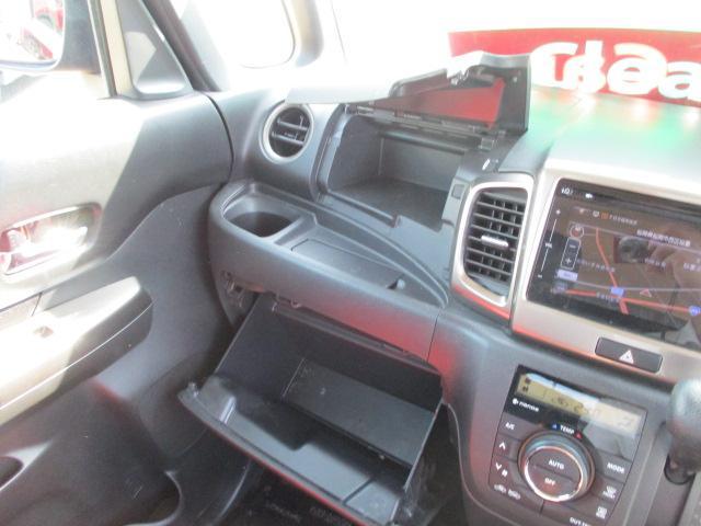 ターボ 三菱認定中古車保証1年付き シートヒーター ターボ キーレス 盗難防止システム ABS AW アイストップ エアバック クルーズコントロール付 スマキー パワステ AC(43枚目)