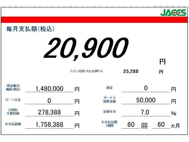 G ナビ三菱認定中古車保証1年付 4WD スマートキー(5枚目)