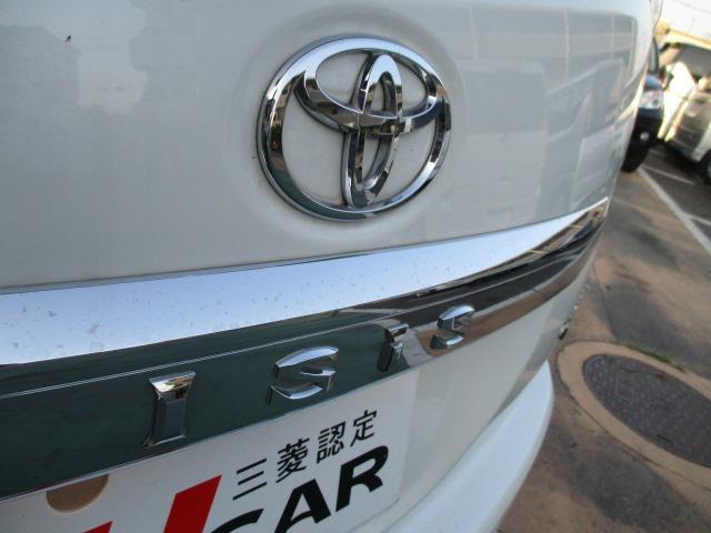 G ナビ三菱認定中古車保証1年付 4WD スマートキー(22枚目)