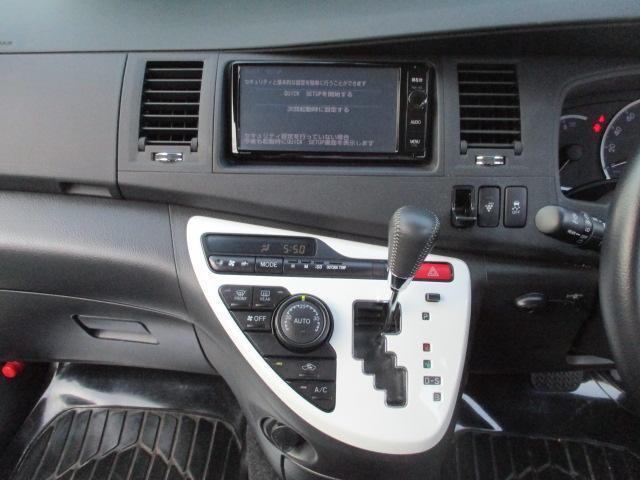 G ナビ三菱認定中古車保証1年付 4WD スマートキー(43枚目)