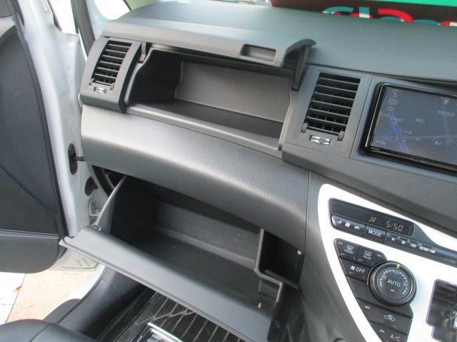 G ナビ三菱認定中古車保証1年付 4WD スマートキー(46枚目)