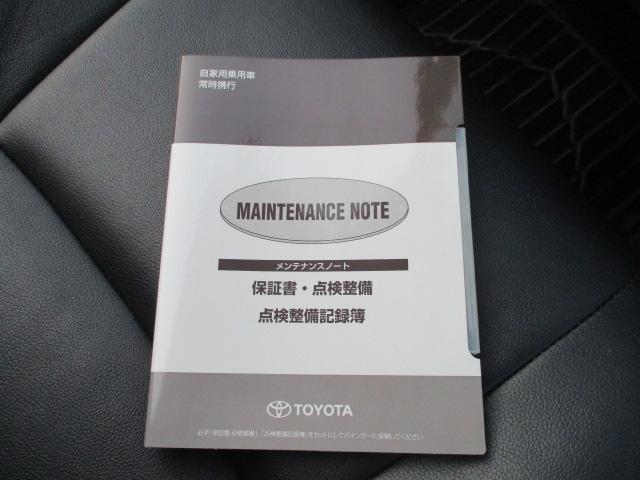 G ナビ三菱認定中古車保証1年付 4WD スマートキー(47枚目)
