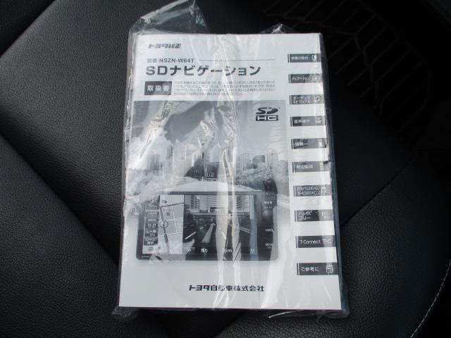 G ナビ三菱認定中古車保証1年付 4WD スマートキー(50枚目)