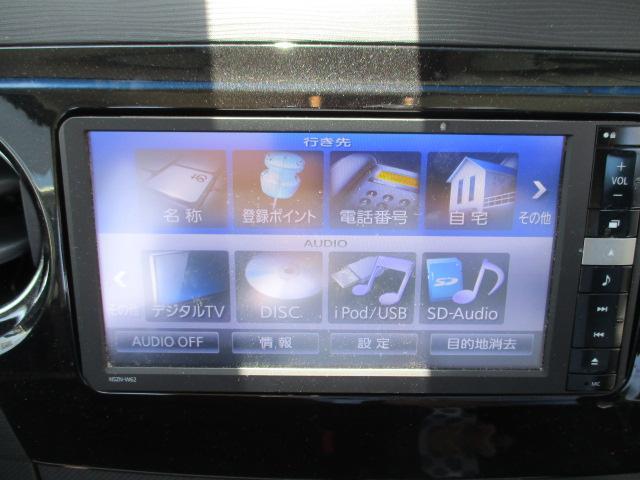カスタムG 純正ナビ・フルセグTV・Bluetooth・Bカメラ ABS DVD スマキー エコアイドル フルセグ ナビTV付 CD キーフリーシステム メモリーナビ アルミホイール オートエアコン フルフラット(28枚目)