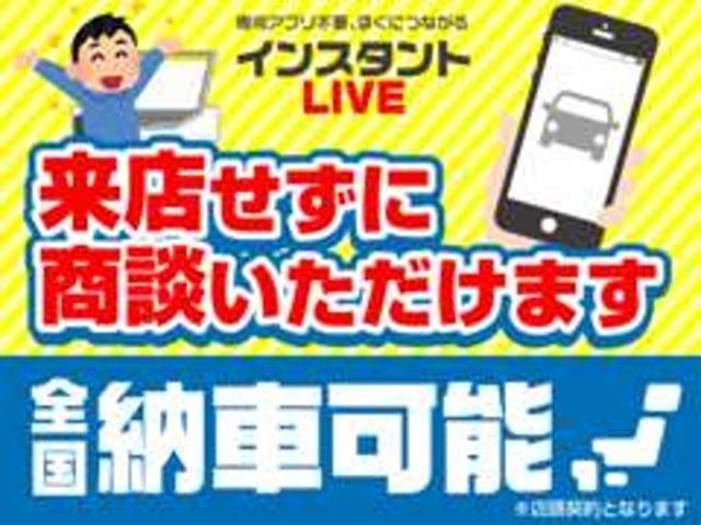 助手席ムービングシート仕様 社外ナビ・ETC・認定中古車保証1年付(2枚目)
