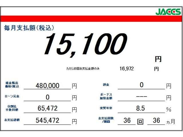 助手席ムービングシート仕様 社外ナビ・ETC・認定中古車保証1年付(4枚目)
