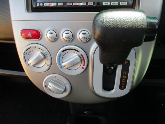 助手席ムービングシート仕様 社外ナビ・ETC・認定中古車保証1年付(21枚目)