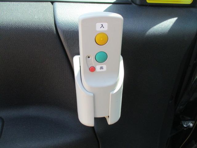 助手席ムービングシート仕様 社外ナビ・ETC・認定中古車保証1年付(39枚目)