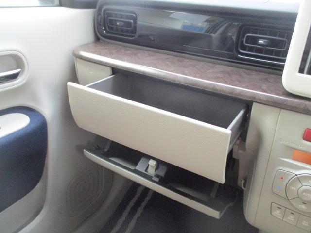 モード 走行距離三菱認定中古車保証1年 デュアルブレーキ キーレス インテリキー エネチャージ 盗難防止システム ABS WエアB オートエアコン クリアランスソナー ベンチシート Sヒーター ESP付(33枚目)