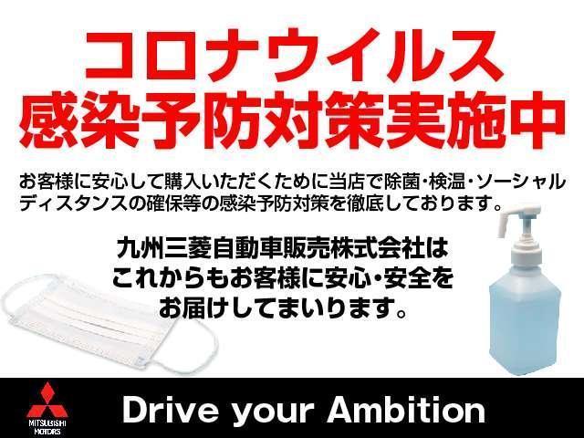 20M 走行距離小三菱認定中古車保証(3枚目)