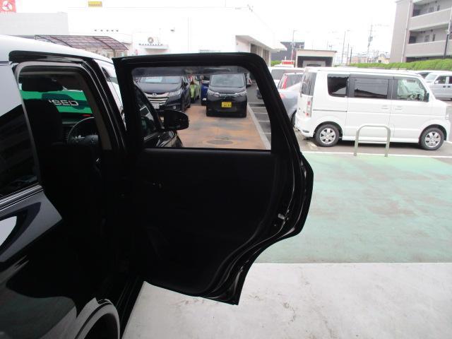 20M 走行距離小三菱認定中古車保証(23枚目)