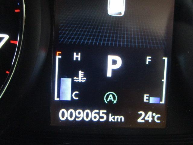 20M 走行距離小三菱認定中古車保証(30枚目)