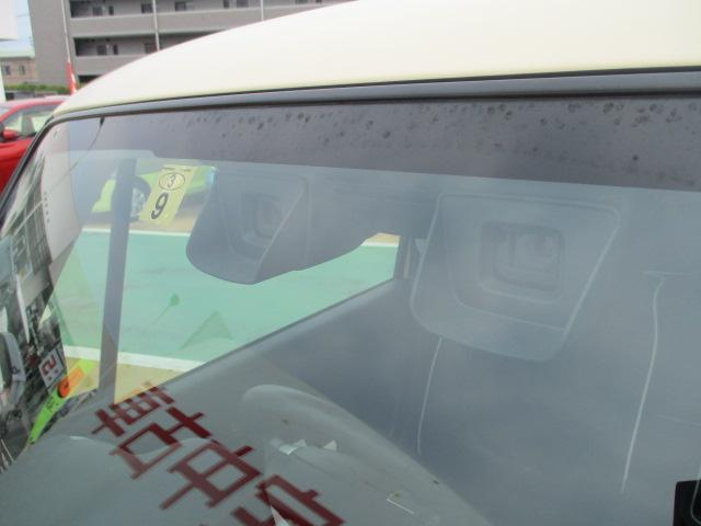 X ナビバックカメラ三菱認定中古車保証1年 横滑り防止装置 CD ナビ付 アルミ メモリナビ ABS 盗難防止システム 記録簿 キーレス オートエアコン アイドルSTOP シートH スマキ 誤発進抑制(20枚目)