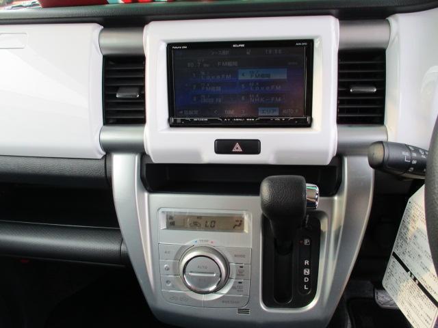 X ナビバックカメラ三菱認定中古車保証1年 横滑り防止装置 CD ナビ付 アルミ メモリナビ ABS 盗難防止システム 記録簿 キーレス オートエアコン アイドルSTOP シートH スマキ 誤発進抑制(41枚目)