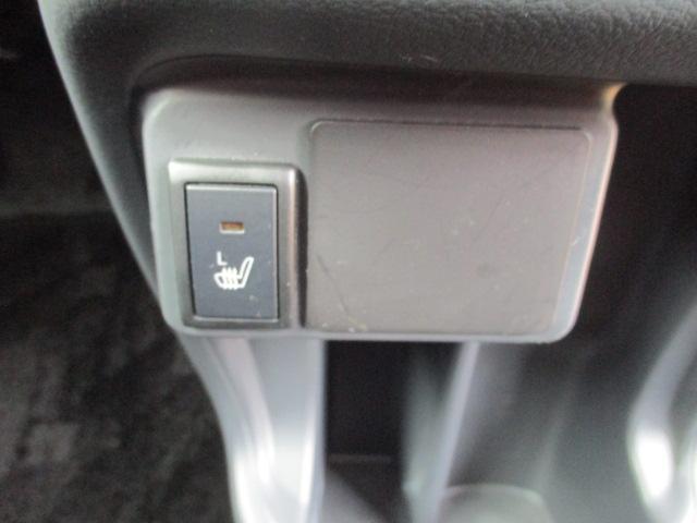 X ナビバックカメラ三菱認定中古車保証1年 横滑り防止装置 CD ナビ付 アルミ メモリナビ ABS 盗難防止システム 記録簿 キーレス オートエアコン アイドルSTOP シートH スマキ 誤発進抑制(42枚目)