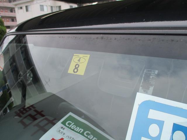 Xターボ ナビ三菱認定中古車保証1年付き レーダーブレーキサポート ナビ付き メモリーナビ ターボ シートヒーター アルミホイール ベンチシート ABS エコアイドル キーフリー スマ-トキ- CD(20枚目)