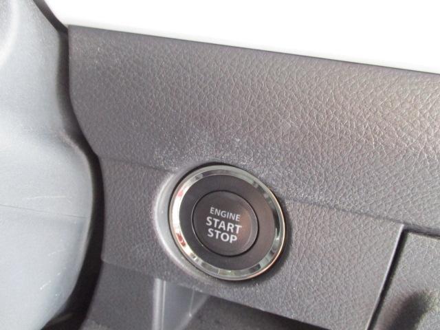 Xターボ ナビ三菱認定中古車保証1年付き レーダーブレーキサポート ナビ付き メモリーナビ ターボ シートヒーター アルミホイール ベンチシート ABS エコアイドル キーフリー スマ-トキ- CD(24枚目)