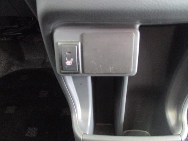 Xターボ ナビ三菱認定中古車保証1年付き レーダーブレーキサポート ナビ付き メモリーナビ ターボ シートヒーター アルミホイール ベンチシート ABS エコアイドル キーフリー スマ-トキ- CD(29枚目)