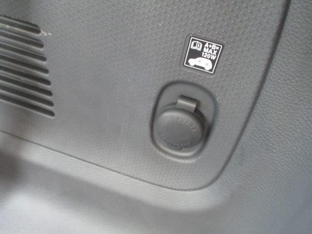 Xターボ ナビ三菱認定中古車保証1年付き レーダーブレーキサポート ナビ付き メモリーナビ ターボ シートヒーター アルミホイール ベンチシート ABS エコアイドル キーフリー スマ-トキ- CD(48枚目)