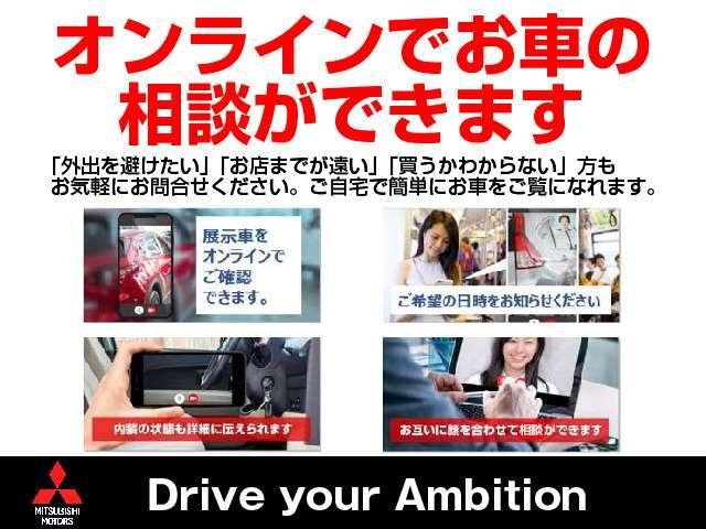 X ナビバックカメラ三菱認定中古車保証1年 バックモニタ Iストップ カーナビ WエアB ABS キーフリ メモリーナビ パワステ インテリジェントキー エアB オ-トエアコン セキュリティアラーム(2枚目)