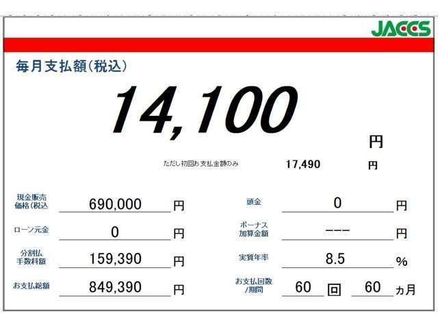 X ナビバックカメラ三菱認定中古車保証1年 バックモニタ Iストップ カーナビ WエアB ABS キーフリ メモリーナビ パワステ インテリジェントキー エアB オ-トエアコン セキュリティアラーム(6枚目)